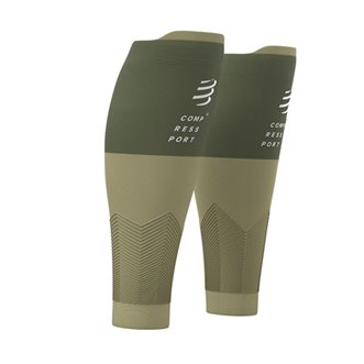 Manchons de compression mollets COMPRESSPORT R2V2 CALF SLEEVES